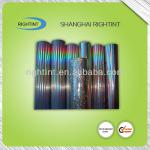 Holographic self adhesive film