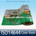 Multicolor Laminated Packaging Film for Food(QS Certified)(alibaba china)