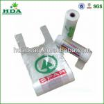 pe plastic bag for package