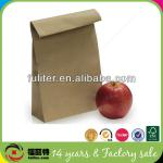2014 Custom printed brown kraft paper bag