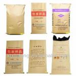 paper bags for food feed sugar rice wheat flour animal food