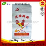 Custom-made new or recycled pp woven poultry feed bags 40kg