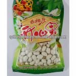 Food Grade Ziplock Bag For Candy Packing