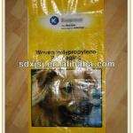 PP woven bag for packing animal feed, pet food bag, BOPP filmed pet food bag