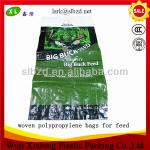 25kg Woven polypropylene bags for feed