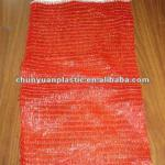 Plastic leno mesh bags for firewood with drawstring