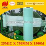 China suppliers high quality lldpe silage film