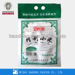 China Manufacturer Custom Plastic Rice Bag