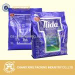 2014 custom design printed lamination heat seal plastic rice bags(21 year rice packaging manufacturer))