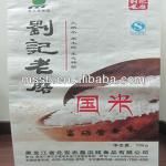 25*58cm rice manufacturer of bags