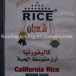 2014 Rice Bag Packing 8kg