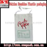 China manufacturer of multi-colors flexo printing pp woven bag with shoulder length handle for 10kgs rice packing