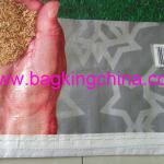 High quantility virgin materil made plastic bag for rice 50kg