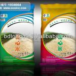 high quality printed rice bags 25kg
