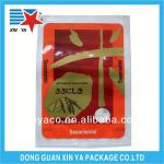 Perfect product long grain white rice bags sacks 25kg 50kg 10kg