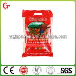 (GP-3015)three side seal vacuum pouch for rice packaging