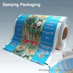 Aluminum laminated roll film