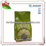 Box pouch with zipper for rice 25kg/50kg