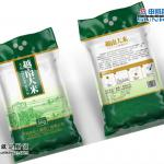 10kg rice printed nylon packing bags