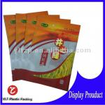 1kg laminated rice packaging bag with die cut and clear window