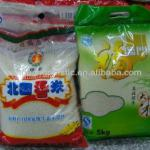 Hot sales plastic bag for rice