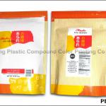 plastic packaging bag for rice