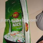 rice bag 25kg