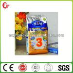Mass Produced Best-Selling guangdong whey protein powder pouch