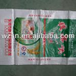 2014 new style wheat flour packaging bags