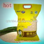 corn bags/corn meal bags/corn seed bag