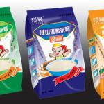HX-J013 plastic bags for health food