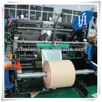 made in China aluminum foil kraft paper laminate roll