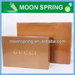 Moonspring decorative shoe boxes design