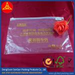Ziplock bag/ Apparent plastic bag/Packing plastic bag
