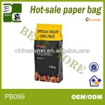 3Kg China made charcoal paper bag for charcoal package