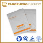 2013 Hot Sale Opp Bag With Adhesive Strip In China