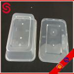 Microwaveable plastic PP food container with lid