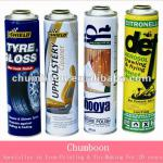 empty aerosol can With 4 color printed used for Insecticide