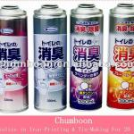 Aerosol Tin Can With 4 color printing used for deodorization