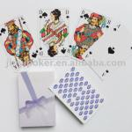 French paper playing cards with your design