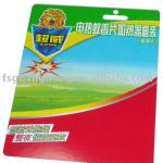 Printed paper packaging card PC005