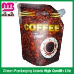 Vaccum seal custom printed aluminum foil stand up coffee bag wholesale
