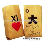 Brown Paper Food/Feed Packaging Bag