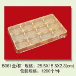 New style blister tray