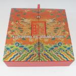 carton box/Moon cake Box with 14 years' experience