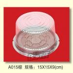 disposable plastic boxes for cakes fast delivery