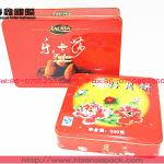 moon-cake tin box with colored printing