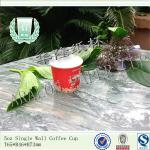 5oz coffee paper cup/150ml coffee cup/small coffee cup