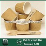 Paper products paper ripple cup for coffee