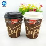 Disposable paper coffee cup with lid
